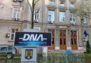DNA: Fosta conducere a Academiei de Poliţie 'Alexandru Ioan Cuza', trimisă în judecată pentru instigare la şantaj